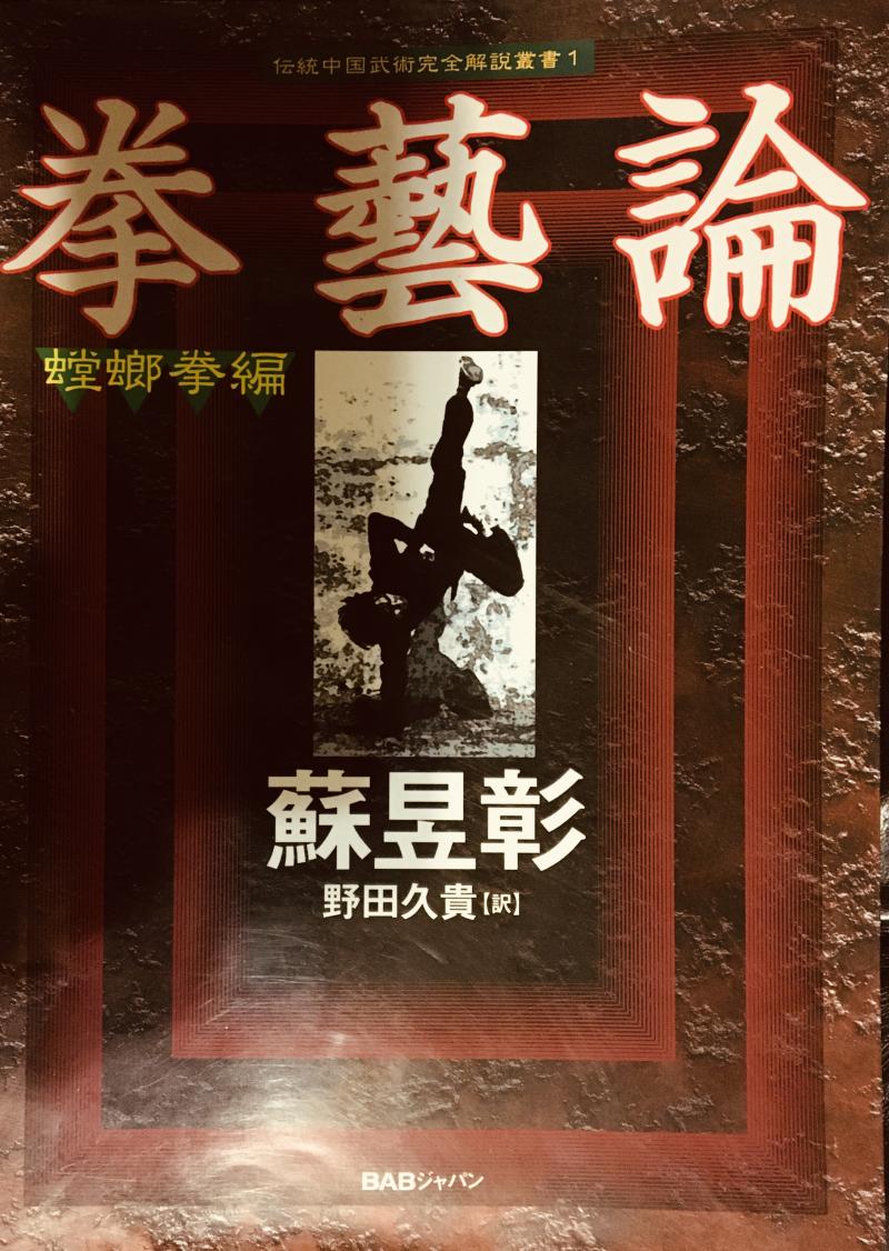 Mantis j book cover