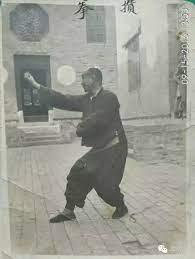 Qiu zuanquan